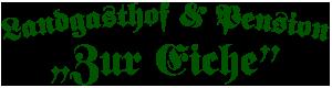 Gasthof, Pension, Elsteraue, Elsterradweg, Wanderweg, Pension, Zimmervermietung